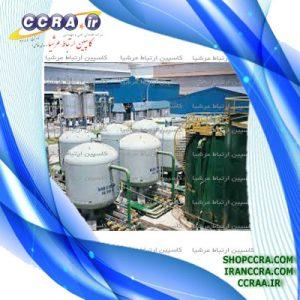فروش تصفیه آب صنعتی اوریجینال