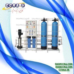 دستگاه تصفیه آب نیمه صنعتی جدید