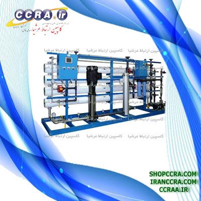 لیست فروش دستگاه تصفیه آب صنعتی