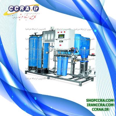 دستگاه تصفیه آب صنعتی جدید