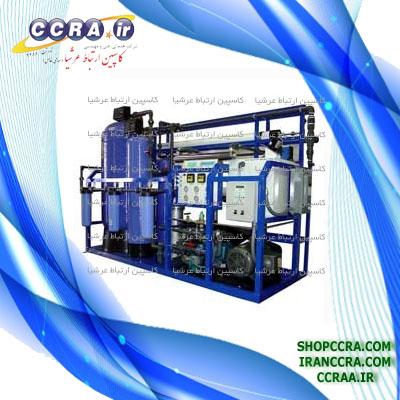 گارانتی ویژه دستگاه تصفیه آب صنعتی