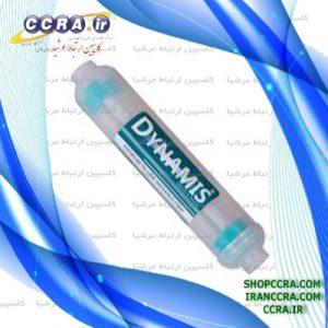 فیلتر اکسیژن ساز خانگی داینامیس مدل اینفرارد Eco