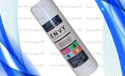 فیلتر کربن فعال گرانول خانگی ان وی (ENVY) هوزینگی