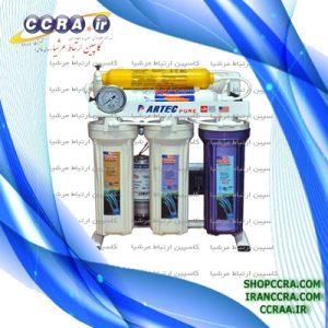 مشخصات دستگاه تصفیه آب ARTEC