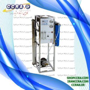 دستگاه تصفیه آب RO800