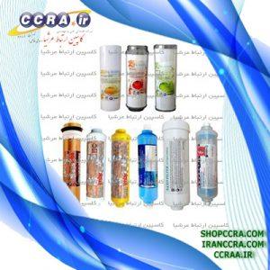 خرید فیلتر تصفیه آب
