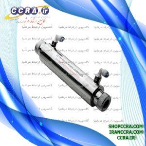 مشخصات فیلتر UV در تصفیه آب