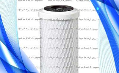 آشنایی با فیلتر کربن بلاک دستگاه تصفیه آب خانگی