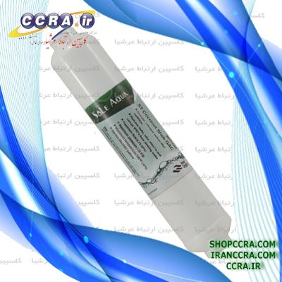 فیلتر پست کربن خانگی سول آکوا مدل ST-10