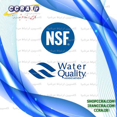 انواع استاندارد های جهانی دستگاه تصفیه آب
