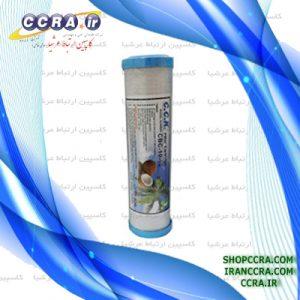 فیلتر کربن اکتیو گرانول سی سی کی C.C.K
