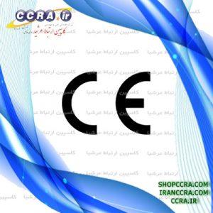 استاندارد CE اروپا