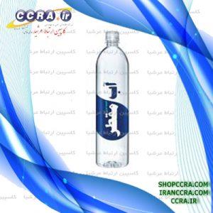 آب مقطر چیست ؟