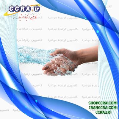 پارامترهای کیفیت آب خروجی از دستگاه تصفیه آب
