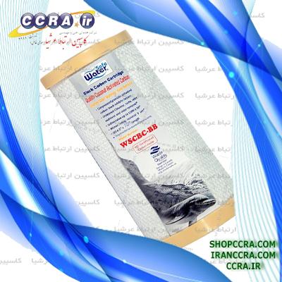 فیلتر کربن بلاک نیمه صنعتی واتر سیف مدل WSCBC-BB