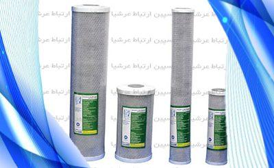 انواع فیلترهای کربن بلاک تصفیه آب آکوالایف