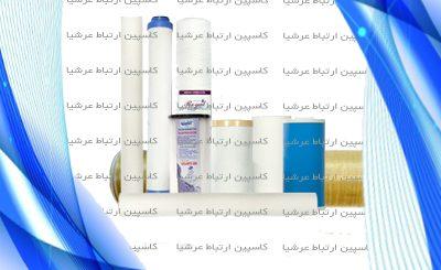انواع فیلترهای به کار رفته در دستگاه تصفیه آب نیمه صنعتی