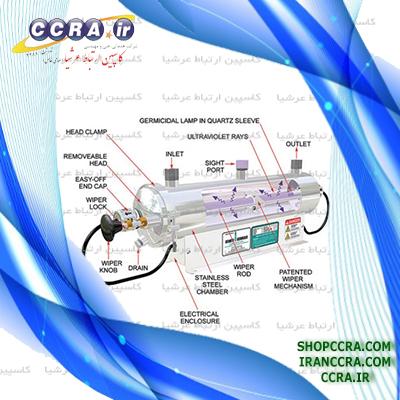 ساختار فیلتر UV دردستگاه های تصفیه آب خانگی