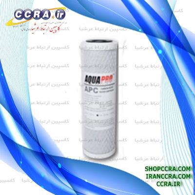 فیلتر کربن اکتیو گرانول دستگاه تصفیه آب آکوا پرو Aqua Pro